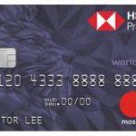 HDFC Bank Creditcard EMI of herstructurering van leningen: subsidiabiliteit, kosten en hoe toe te passen